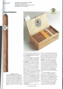 дегустация сигар Trinidad Fundadores, сигары Trinidad Fundadores