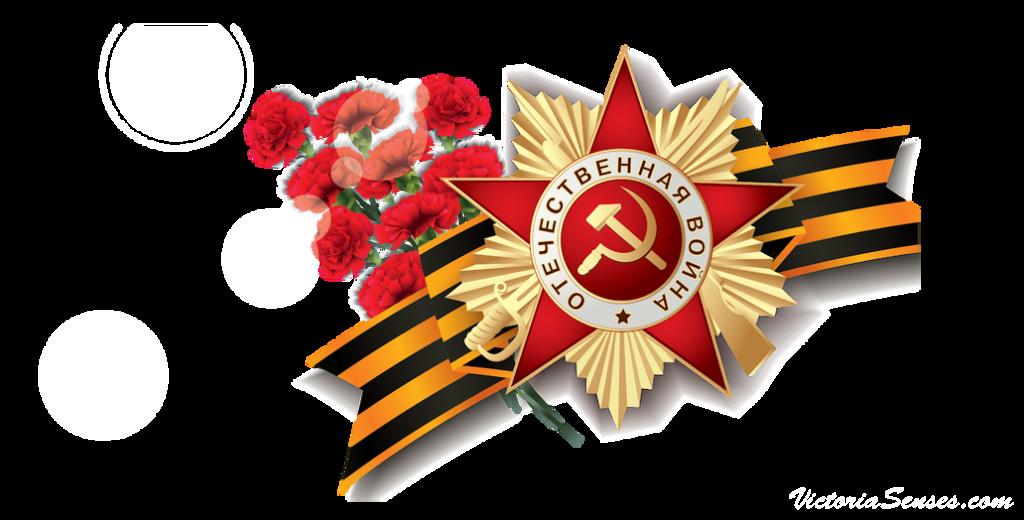heroism of USSR in II world war
